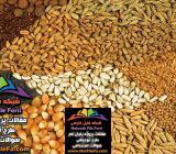طرح توجیهی مقدماتی تولید خوراک دام | فنی ، مالی و اقتصادی