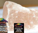 سنگ نمک | طرح توجیهی بهره برداری از معدن سنگ نمک