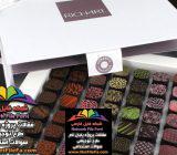 طرح توجیهی تولید تافی و شکلات | فنی ، اقتصادی و مالی