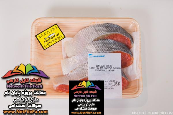 طرح توجیهی فرآوری و بسته بندی ماهی | فنی ، اقتصادی و مالی