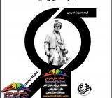 مجموعه کتابهای کمک آموزشی کارشناسی گروه ادبیات